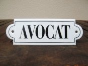 French enamel sign - Avocat